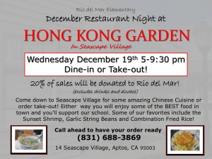 Restaurant Night Hong Kong Garden 12192012